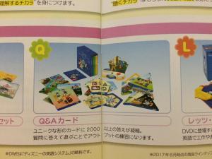 Q&Aカード品番Q