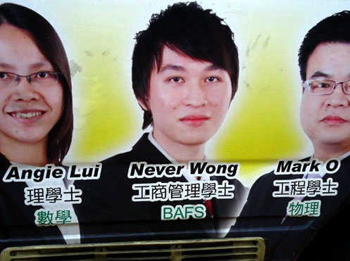 Image of: Hilarious 千奇百怪的英文名 Funny English Names In Asia My Hong Kong Husband 千奇百怪的英文名 Funny English Names In Asia My Hong Kong Husband