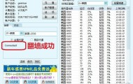 icloud bypass chineses method