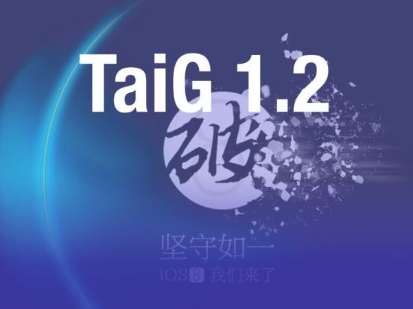 TaiG-1.2-1024x768