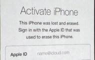 activation_lost_arase