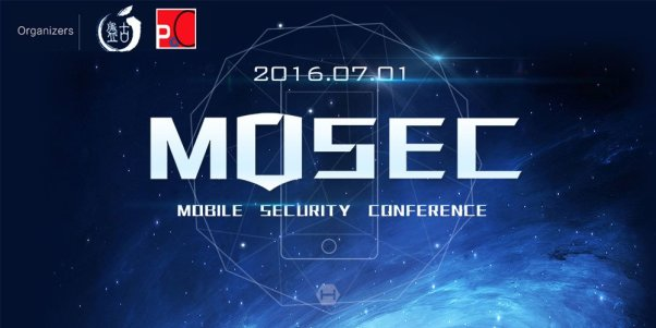 mobile conference 2016 china