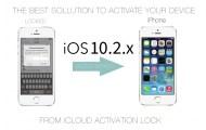 unlock icloud 10.2