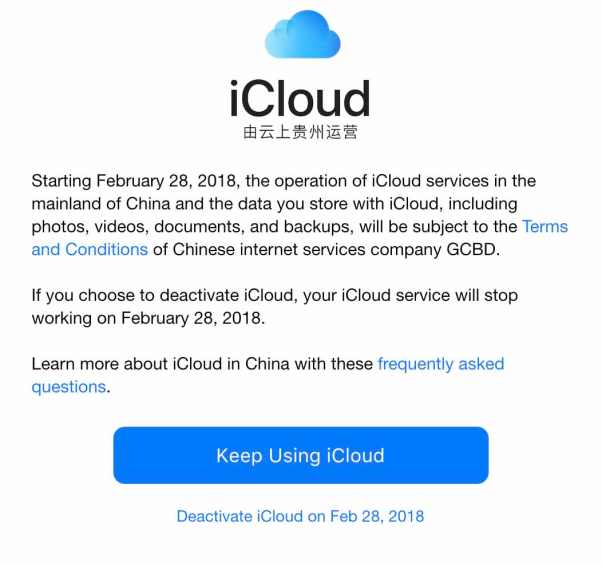 iCloud China data migration: Apple warns some users about dodging new data law