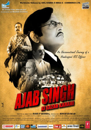 Ajab Singh Ki Gajab Kahani 2018 WEB-DL 350MB Punjabi 480p Watch Online Full Movie Download bolly4u