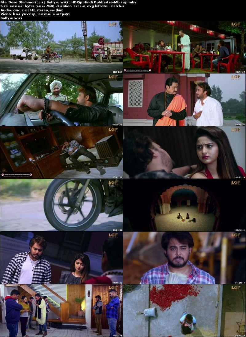 Desa Dhimmari 2019 HDRip 350Mb Hindi Dubbed 480p Download
