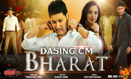Dashing Cm Bharat 2019 HDRip Full Hindi Dubbed Movie Download 720p Watch Online Free bolly4u