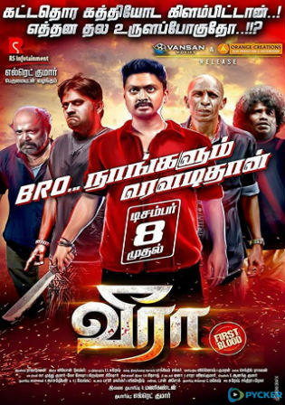 Fighter Veera 2019 HDRip 600MB Hindi Dubbed 720p Watch Online Full movie Download bolly4u