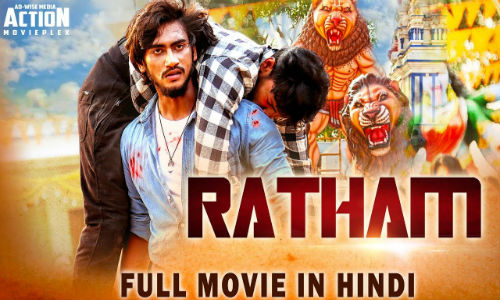 Ratham 2019 HDRip 350MB Hindi Dubbed 480p Watch Online Full Movie Download bolly4u