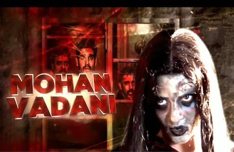 Mohan Vadani 2019 HDTV 300MB Hindi Dubbed 480p Watch Online Full movie Download bolly4u