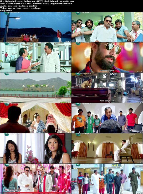 Mahaabali 2019 HDTV 300MB Hindi Dubbed 480p Download