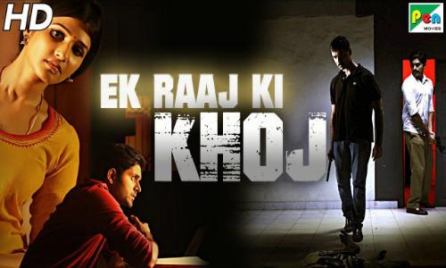 Ek Raaj Ki Khoj 2019 HDRip 300MB Hindi Dubbed 480p Watch Online Full Movie Download bolly4u