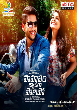 Sahasam Swasaga Sagipo 2016 HDRip 450MB UNCUT Hindi Dual Audio 480p Watch Online Full Movie Download bolly4u