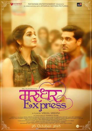 Marudhar Express 2019 WEB-DL 300MB Hindi 480p Watch Online Full Movie Download bolly4u