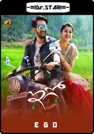 Ego 2018 HDRip 450MB UNCUT Hindi Dual Audio 480p Watch Online Full Movie Download bolly4u