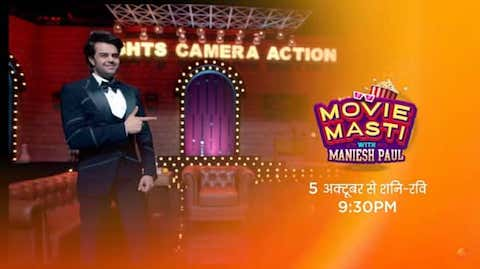 Movie Masti With Maniesh Paul HDTV 480p 200Mb 09 November 2019 Watch Online Free Download bolly4u