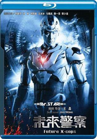 Future X-Cops 2010 BluRay 850MB Hindi Dual Audio 720p watch Online Full Movie Download bolly4u