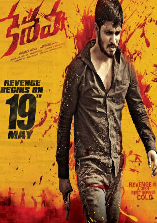 Keshava 2017 HDRip 850MB UNCUT Hindi Dual Audio 720p Watch Online Full Movie Download Bolly4u