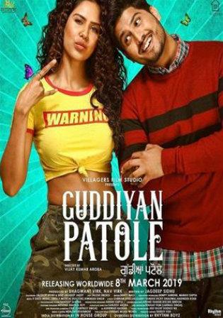 Guddiyan Patole 2019 WEBRip 300Mb Punjabi 480p Watch Online Full Movie Download bolly4u