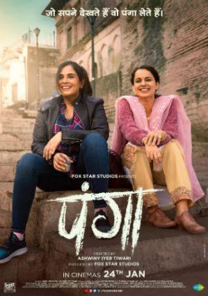 Panga 2020 Pre DVDRip 300MB Full Hindi Movie 480p
