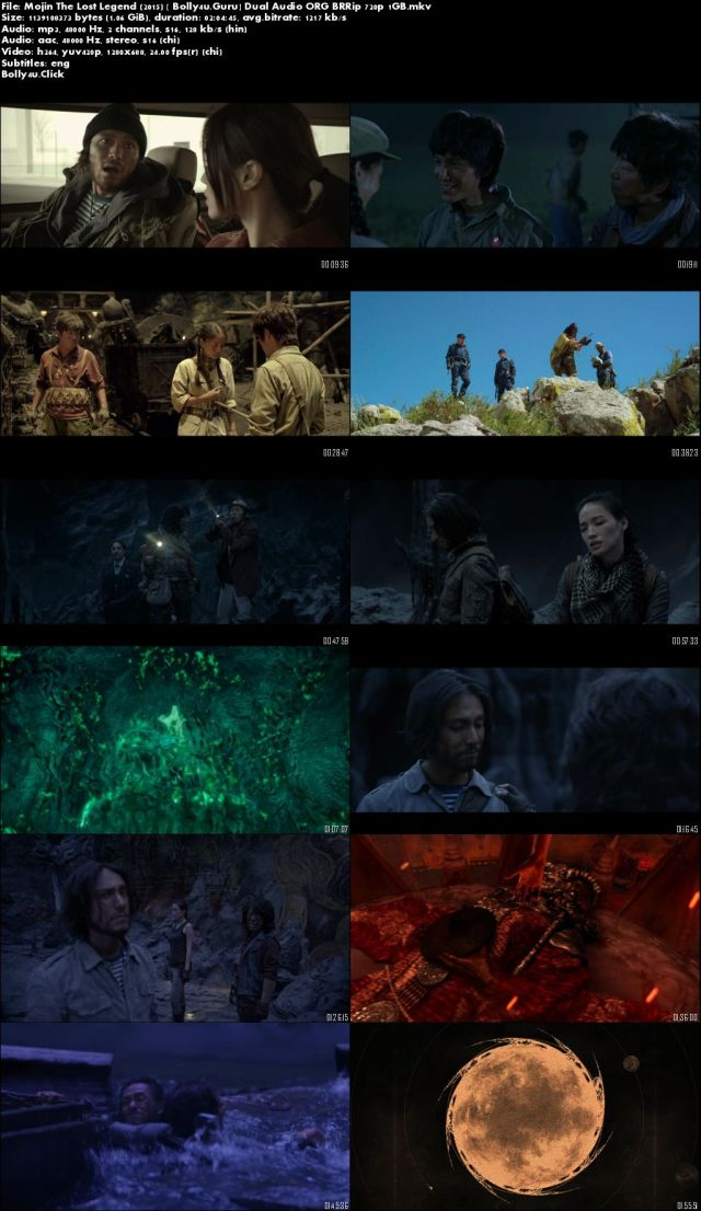 Mojin The Lost Legend 2015 BRRip 1GB Hindi Dual Audio ORG 720p download
