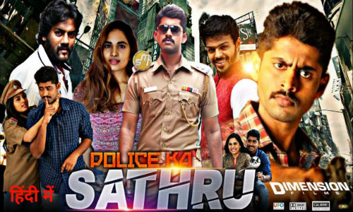 Police Ka Shatru 2020 HDRip 950Mb Hindi Dubbed 720p Watch Online Full Movie Download bolly4u