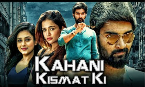 Kahani Kismat Ki 2020 HDRip 300Mb Hindi Dubbed 480p Watch Online Full Movie Download bolly4u