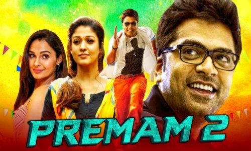 Premam 2 2020 HDRip 800Mb Hindi Dubbed 720p Watch Online Full Movie Download bolly4u