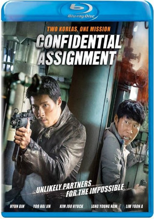 Confidential Assignment 2017 BRRip 999MB Hindi Dual Audio 720p Watch Online Full Movie Download bolly4u