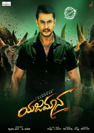 Yajamana 2019 WEB-DL 500MB UNCUT Hindi Dual Audio 480p Watch Online Full Movie Download bolly4u