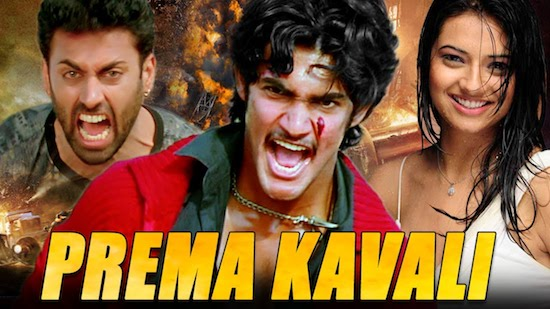 Prema Kavali 2020 HDRip 300Mb Hindi Dubbed 480p Watch Online Full Movie Download bolly4u