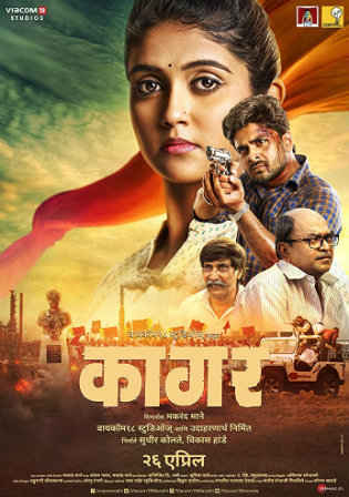 Kaagar 2019 WEB-DL 400MB Marathi 480p Watch Online Full Movie Download bolly4u