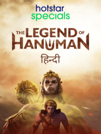 The Legend of Hanuman (2021) (Season 1) Complete Hindi WEB-DL 720p HEVC