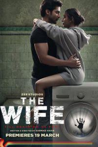 The Wife (2021) Hindi WEB-DL 1080p 720p & 480p x264 ESubs HD | Full Movie [ZEE5 Film]