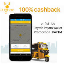 Get Full cashback On First Ride