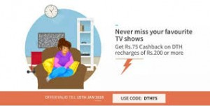 Get Rs 75 Cashback On DTH