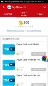 MySmartPrice App Loot Offer