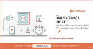 electricity bill payment coupons