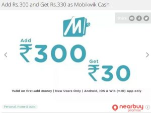 Nearbuy Mobikwik Coupon