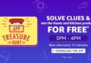Amazon App Treasure Hunt2