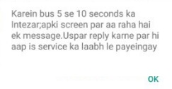 Idea Free Recharge Offer: Get Free IDEA Rs50 Mobile Recharge