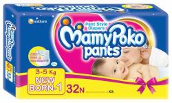 Amazon Mamy Poko Pants Offer