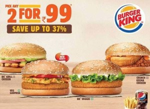 My bk coupons
