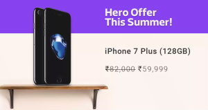 Flipkart Flasgships Phone Sale