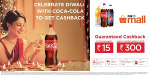 Coca Cola Maaza ThumpsUp Paytm Cash Offer