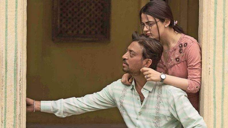 Death Anniversary: Radhika remembered her onscreen father Irrfan, won hearts with emotional note
