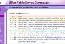Photo of BPSC APO Main 2021: Apply for Mains Exam on Bihar APO post, apply soon