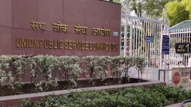 UPSC CAPF Recruitment 2021: Near last date of application for recruitment in Central Armed Police Force