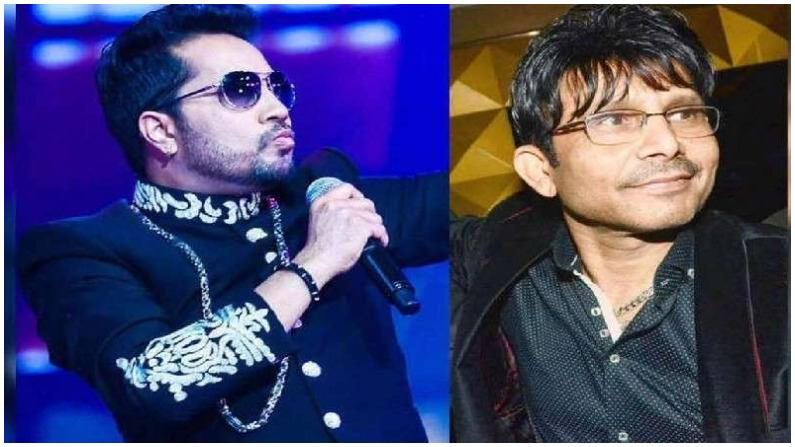 Afraid of Mika Singh, Kamal R Khan left the house, the singer said – you are my son, had to teach you a lesson