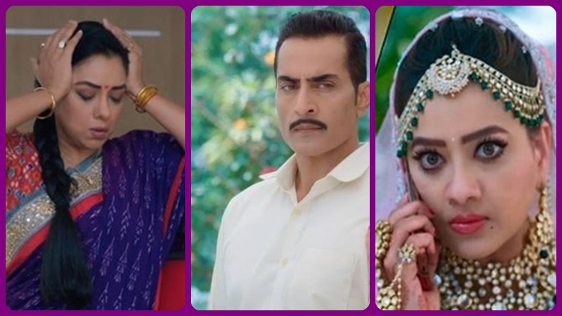 Anupamaa 8 June Written Update: Anupama came home after being discharged from the hospital, Vanraj is angry with Kavya